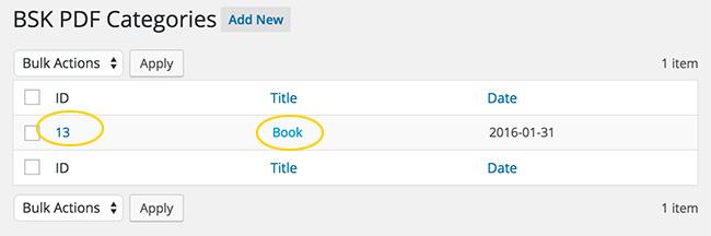 bsk-pdf-manager-category-edit